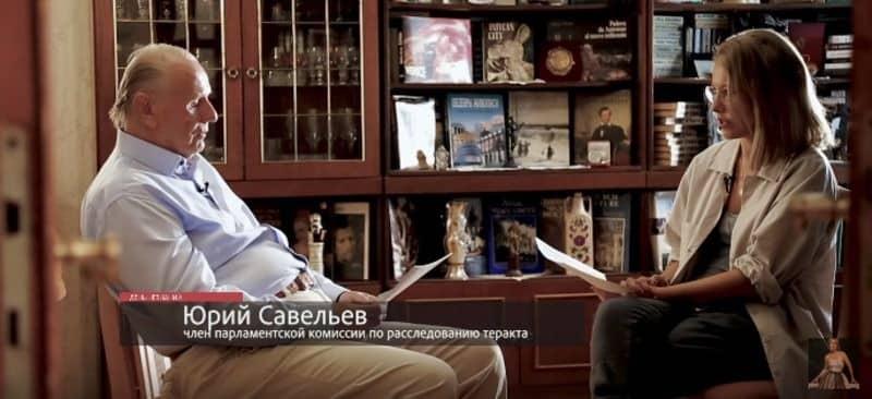 Ксения Собчак: документальный фильм о Беслане, 15-летие трагедии, комментарии зрителей