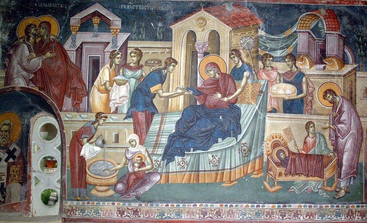 Какой церковный праздник сегодня 21 сентября 2020 чтят православные: Рождество Пресвятой Богородицы отмечают 21.09.2020