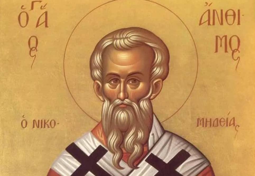 Какой церковный праздник сегодня 16 сентября 2019 чтят православные: Домна Доброродная отмечают 16.09.2019