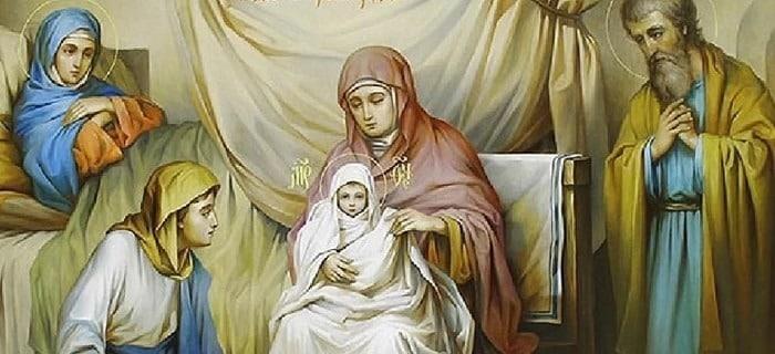 Рождество Пресвятой Богородицы: когда, какого числа отмечают православные в 2019 году
