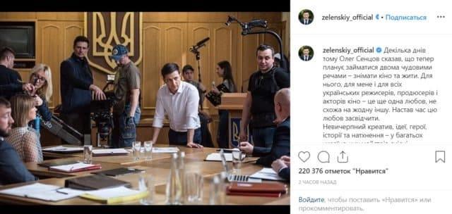 Олег Сенцов планы на будущее: что сказал в интервью, почему его освободили, вернётся ли в Крым