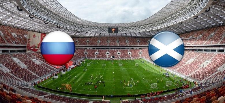 Футбол Россия Шотландия 10 октября 2019: Как достать билеты, где и когда состоится матч, где смотреть трансляцию онлайн