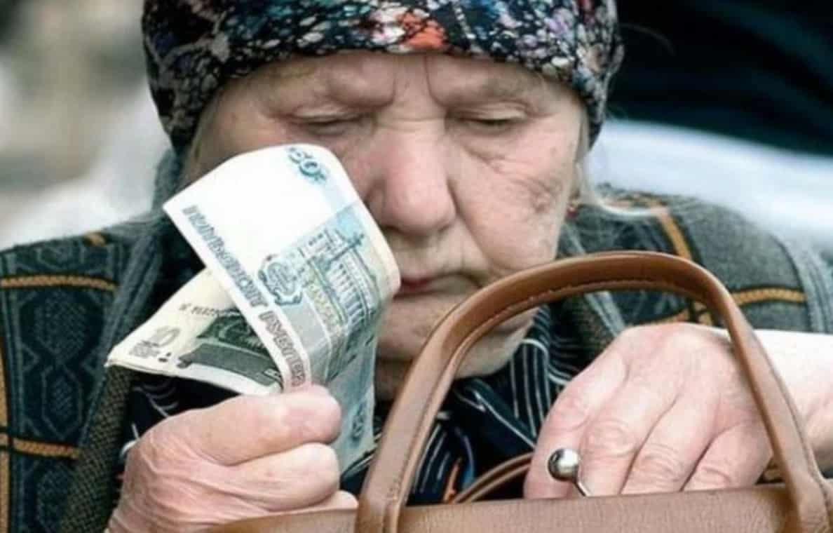 Индексация пенсии для неработающих пенсионеров с 1 января 2020: на сколько увеличат, последние новости