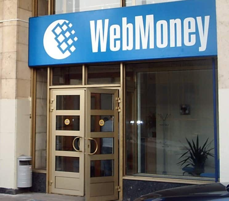Webmoney прекращает поддержку WMR кошельков с 1 октября 2019: причины, появятся новые счета или нет