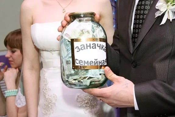 Сколько денег сегодня дарят на свадьбу: точная сумма в 2019 году