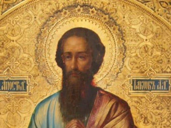 Какой церковный праздник сегодня 22 октября 2019 чтят православные: Яков Дровопилец отмечают 22.10.2019