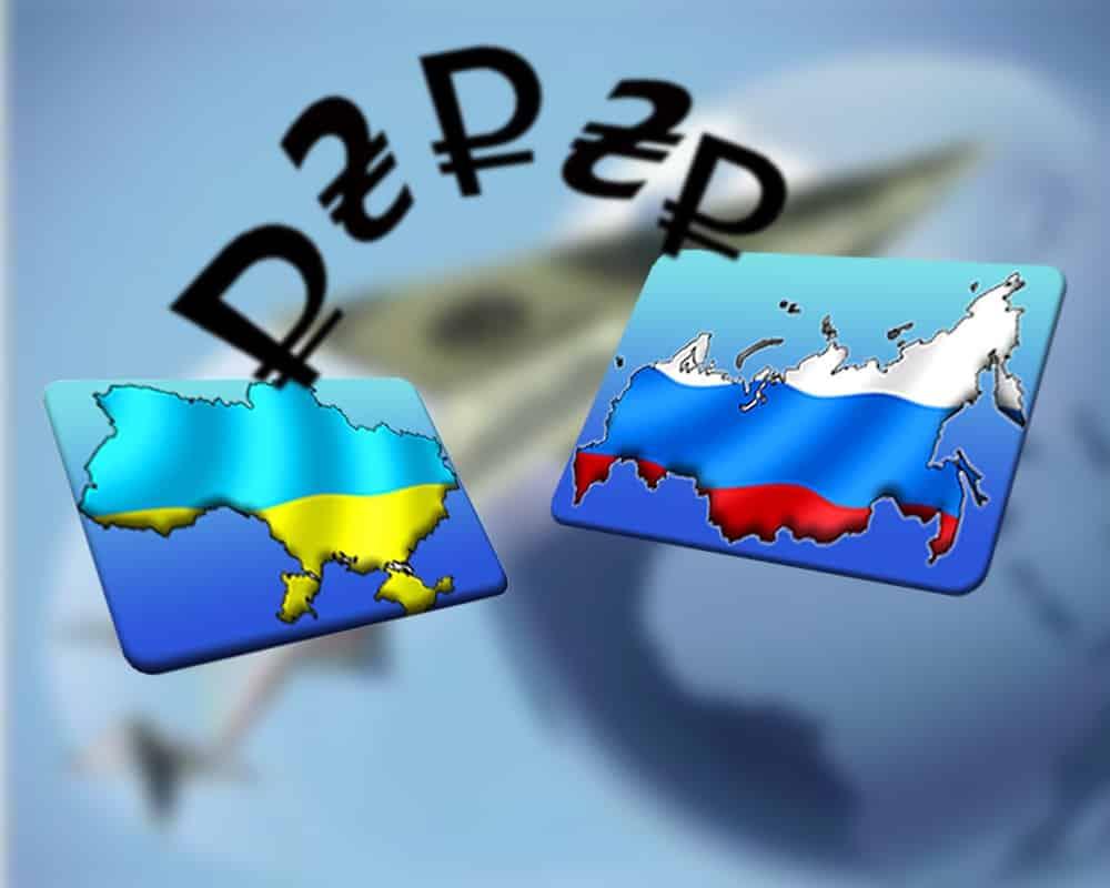 Какими способами можно перевести денежные средства между Украиной и Россией на сегодняшний день