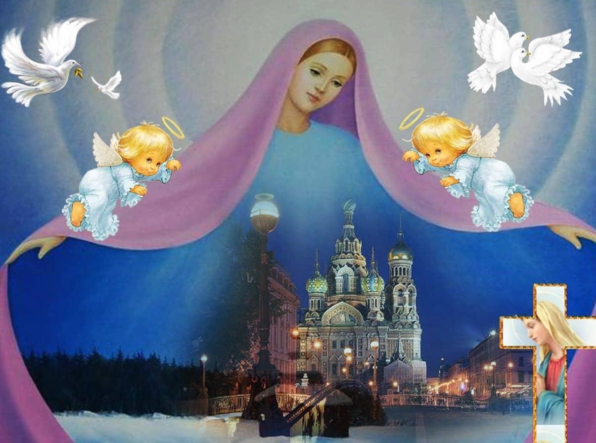 На Покров нельзя занимать деньги: приметы и традиции, история, как празднуют, запреты на Покров