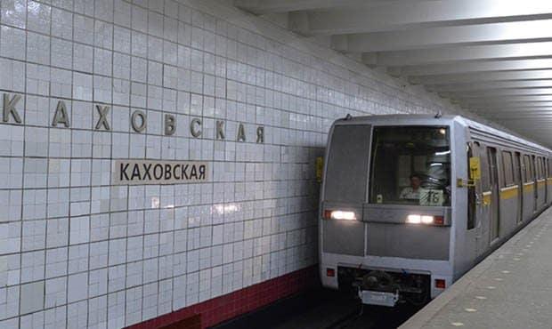 Каховская линия метро закрыта с 26 октября 2019: причина