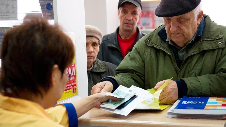 Кому на Новый 2020 год будет добавка к пенсии: кому будет проиндексирована пенсия в следующем году, на сколько увеличат
