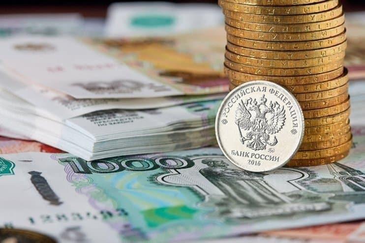 Прогноз курса доллара на 2020 год: что будет с рублём. Российская экономика под угрозой