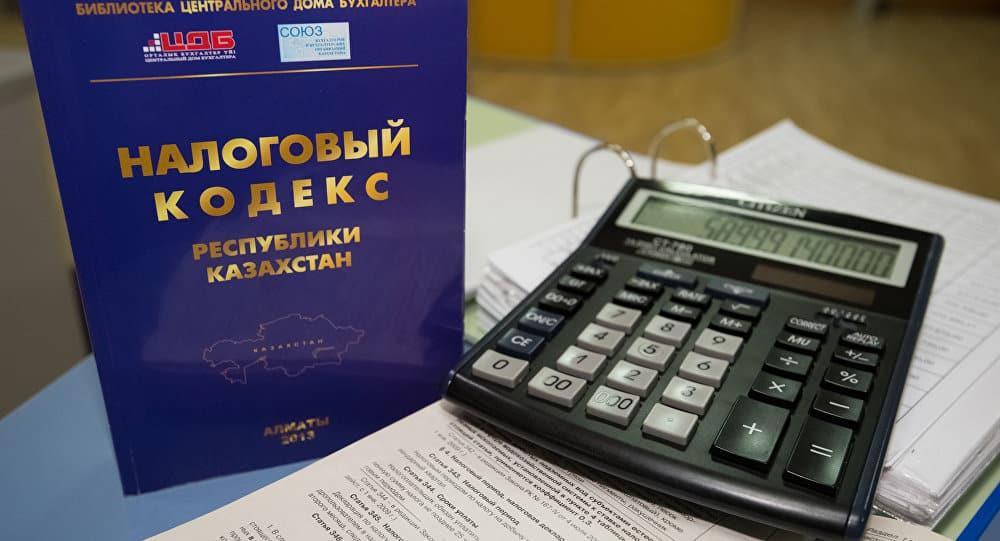 Что такое Всеобщее декларирование: с какого числа введут в России. Кто будет декларировать доходы, подробности закона