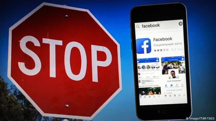 Когда запретят Фейсбук в России: кто закроет «Фейсбук» и под каким соусом?