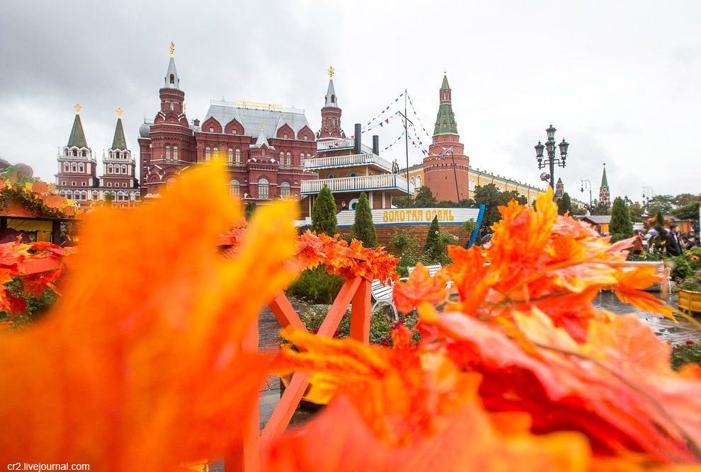 Точный прогноз погоды в Москве октябрь 2019: напрямую от синоптиков, точные данные о московской погоде