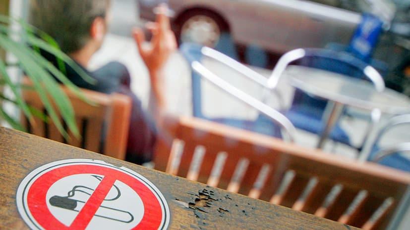 Штраф за курение ребенка: новый закон в России