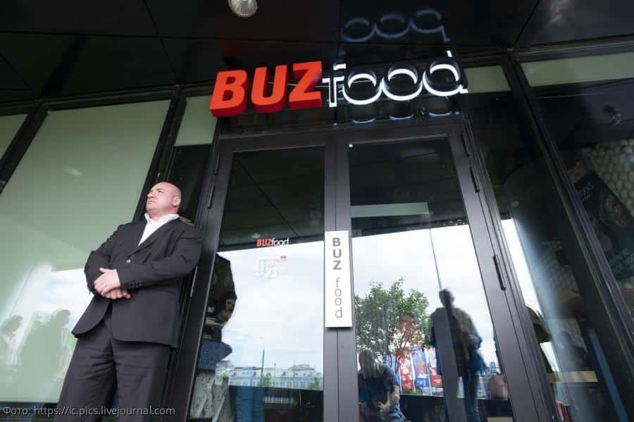 Почему рестораны Ольги Бузовой закрыли в Москве