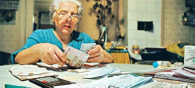 Кому из пенсионеров положены льготы на отопление: кто имеет право на компенсацию, условия предоставления