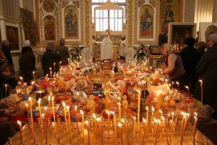Родительские субботы 2019 в христианском православном календаре