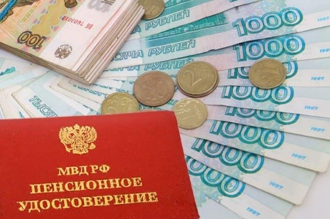 Повышение пенсии МВД с 1 октября 2019: на сколько будет проиндексирована