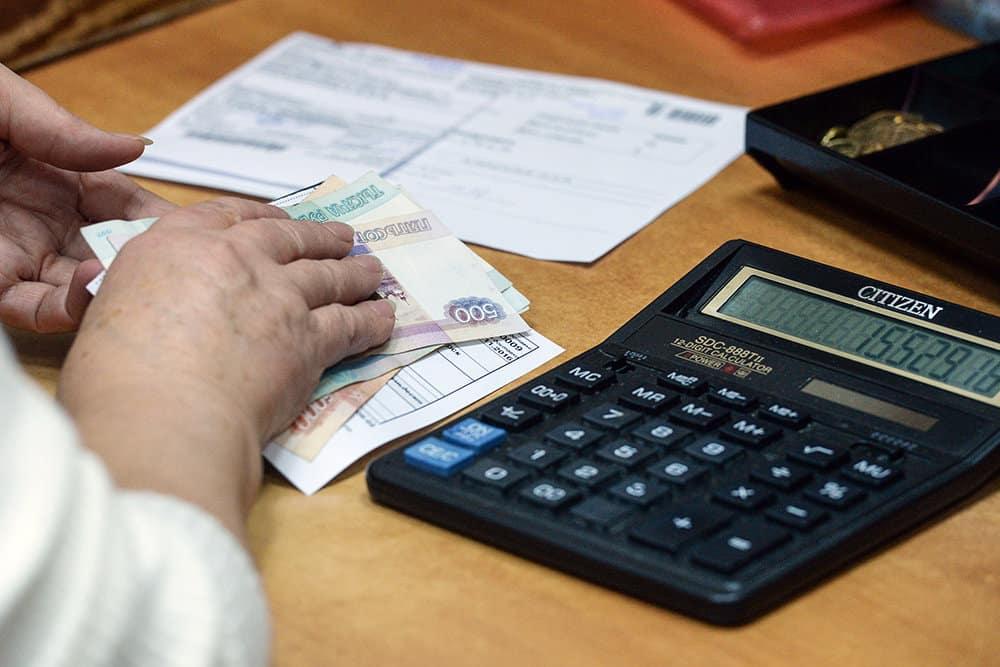 Перерасчет пенсий с 1 ноября 2019 года: кому увеличат и на сколько