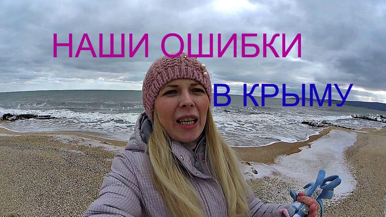 Российские блогеры, пожив в Крыму, разочаровываются и уезжают