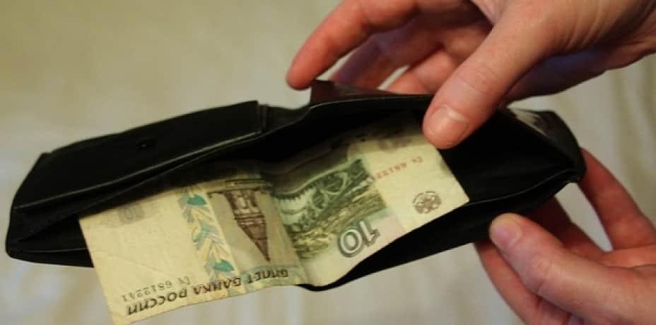 Долги россиян будут забирать напрямую из зарплаты: новый вид взыскания задолженностей с 2020 года