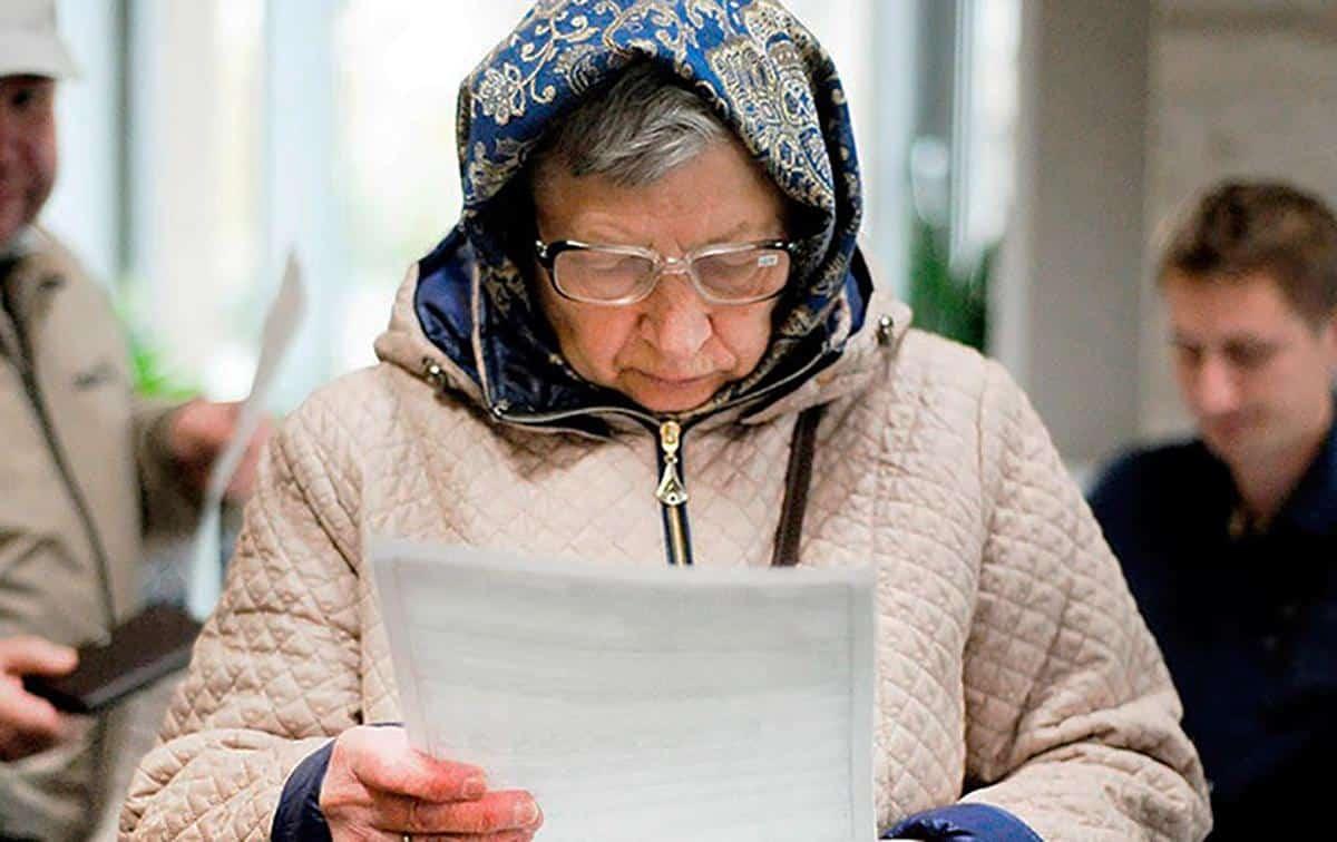 На сколько вырастут пенсии с 2020 по 2023 год