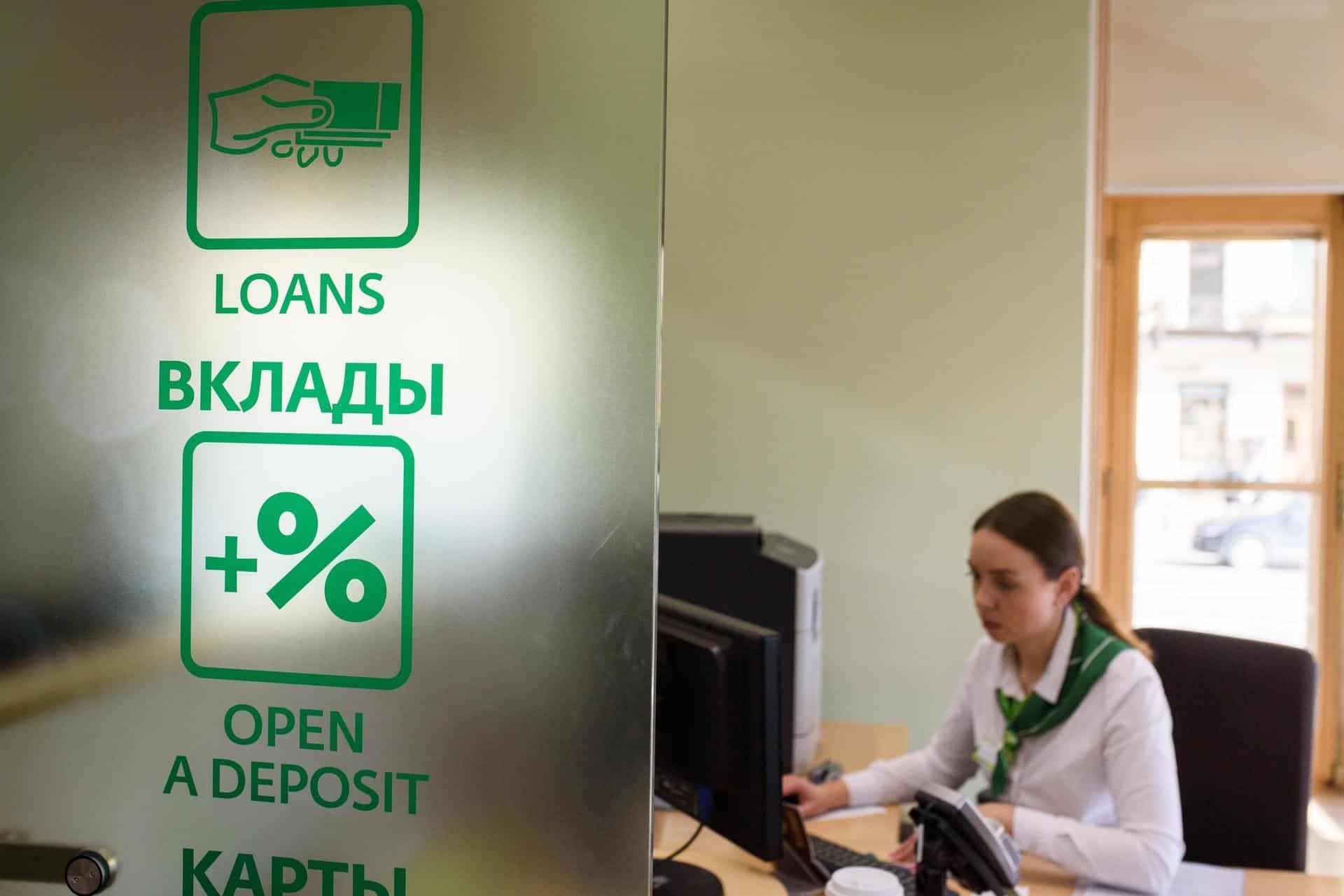 Новый вклад от Сбербанка «Выгодный старт» с максимальной процентной ставкой
