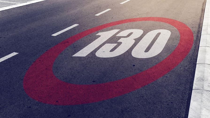 Скоростной лимит на дорогах увеличат до 130 километров в час: что говорят в ГИБДД, мнение автоэкспертов