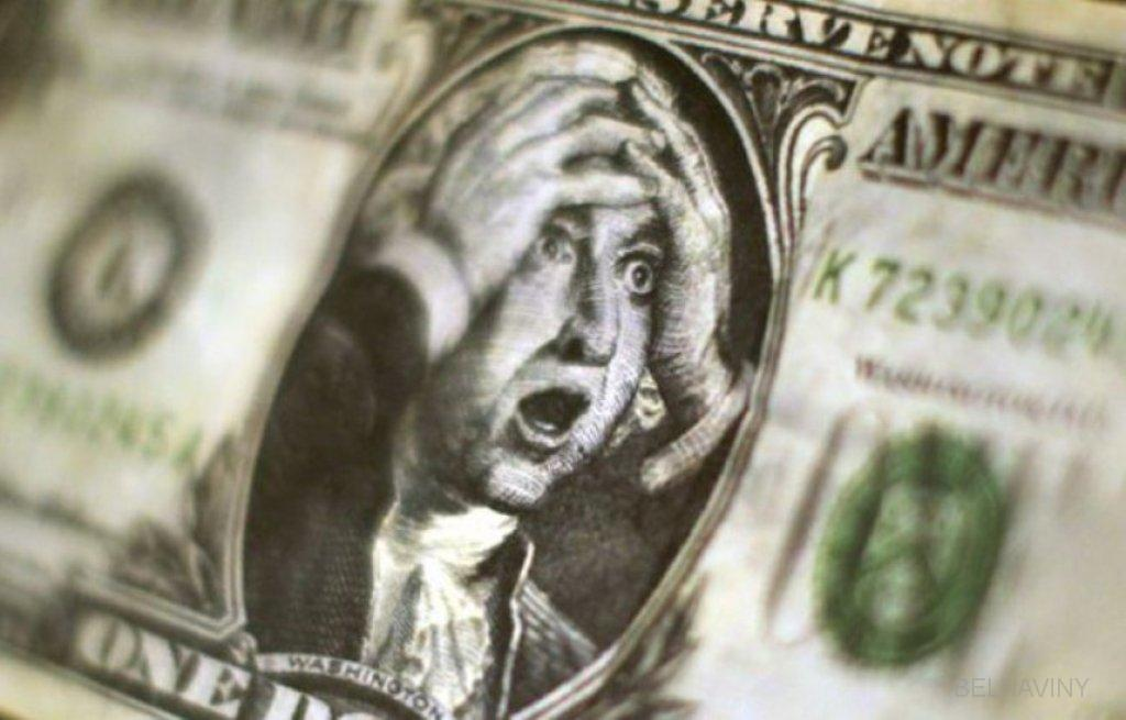 Упадёт ли доллар до конца 2019 года или нет: данные аналитиков, прогнозы. Купи доллара в конце 2019 года
