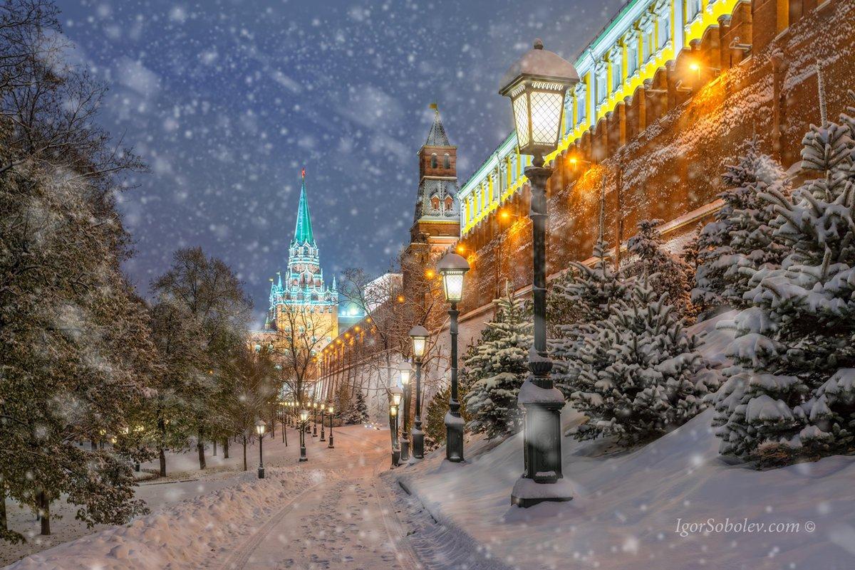 Когда начнется зима в Москве в 2019 году: начало заморозков в столице