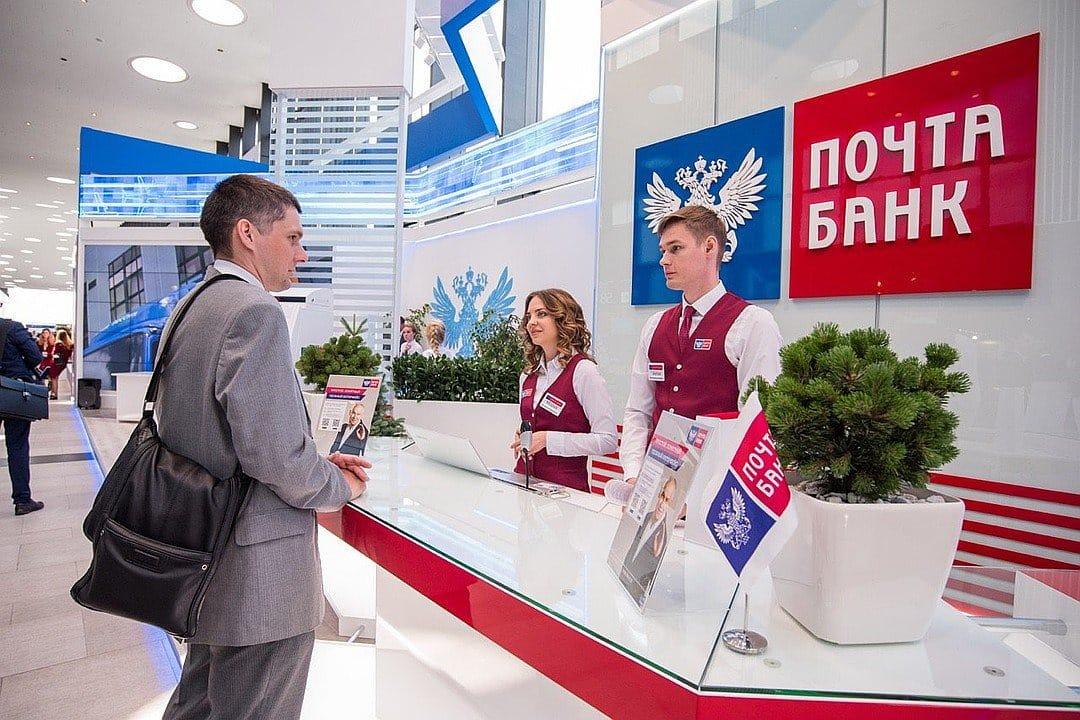 Какие вклады Почта-банк готов предложить пенсионерам в 2019 году