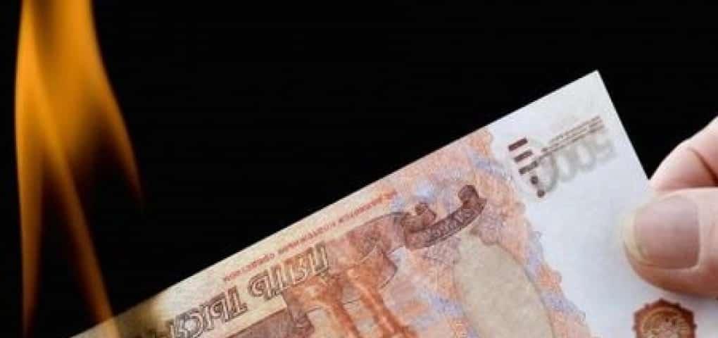 Будет ли девальвация рубля в 2020 году: мнение специалистов, что может вызвать обесценивание валюты