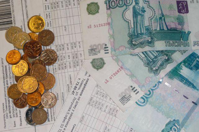 Тарифы на отопление в России в 2020 году: сколько будем платить за теплые батареи в 2020 году