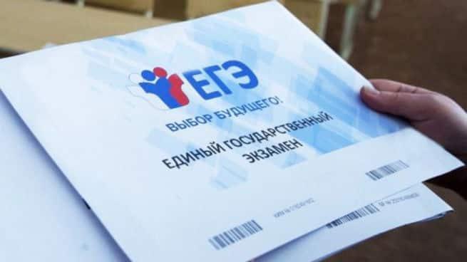 Изменения в ЕГЭ и ОГЭ в 2020 году: последние новости, Рособрнадзор