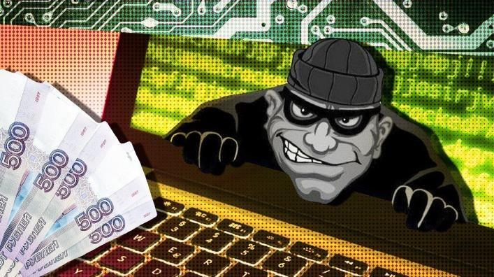 У Билайна украли базу данных абонентов: кто и когда украл базу, подробности