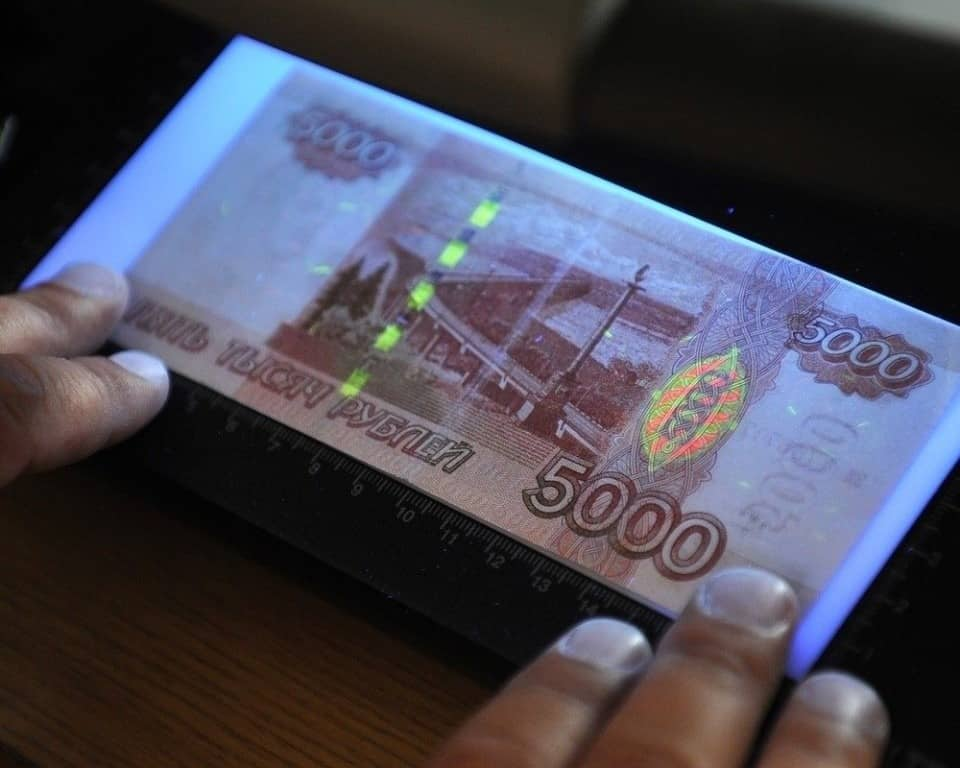 Фальшивые купюры по 5000 рублей: как отличить от настоящих, способы проверки