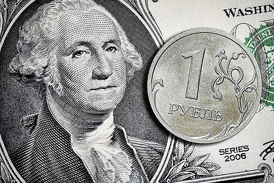 Что будет с долларом в 2020 году: прогноз курса доллара, как изменится, разные варианты