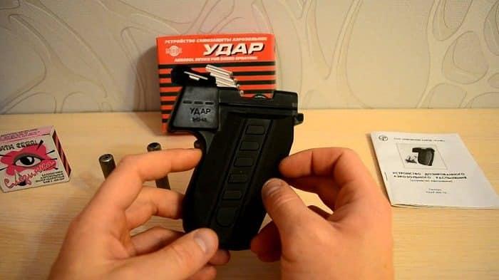 Пистолеты, которые можно носить без разрешения