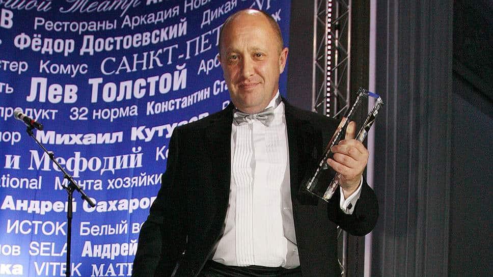 Евгений Пригожин, повар Путина погиб или нет: по сети ходят слухи о смерти Пригожина