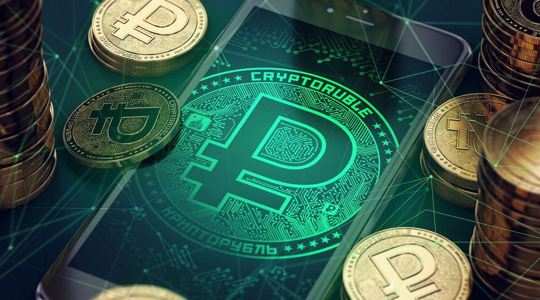 В России одобрили создание крипторубля: зачем правительству потребовался крипторубль