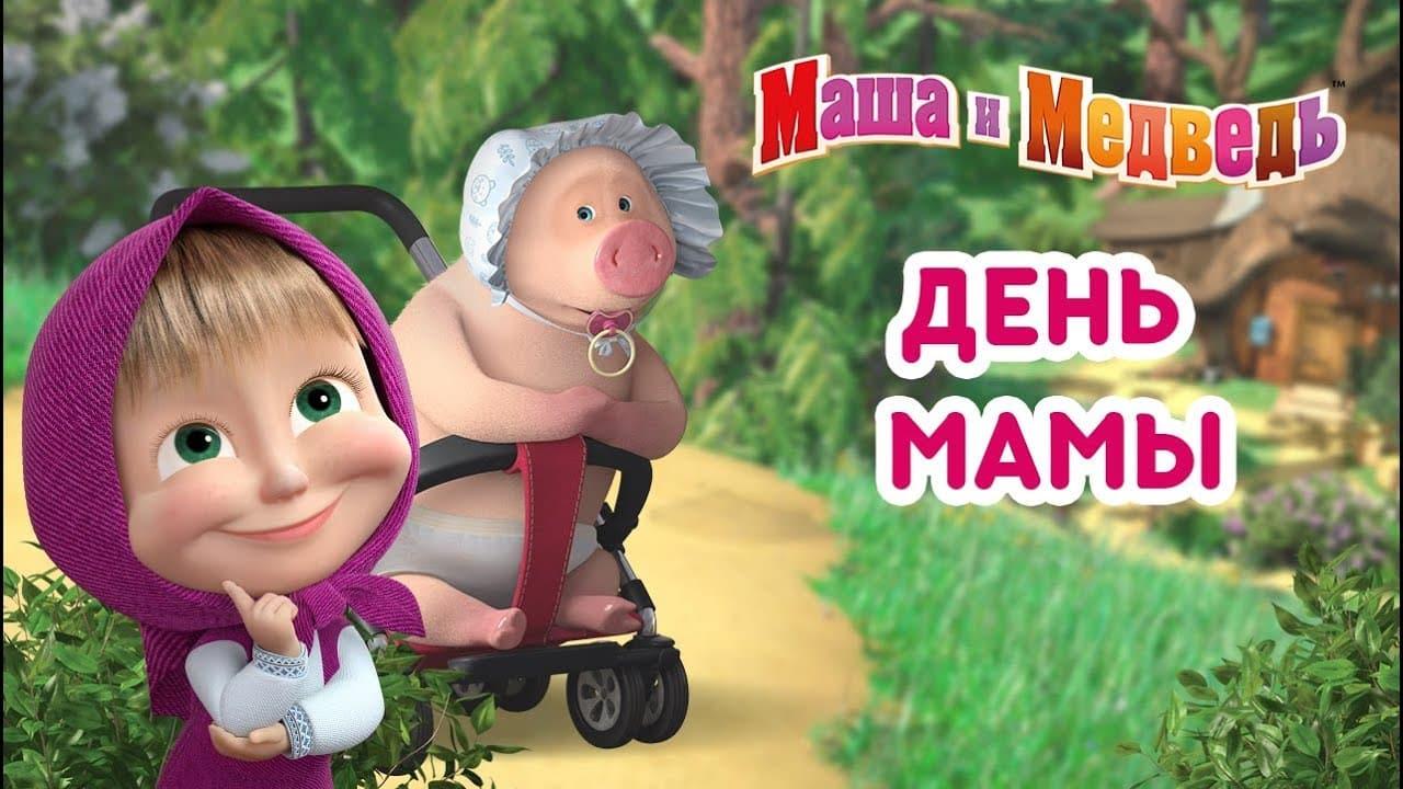 Когда будет День матери: как отмечают в России, история и традиции праздника