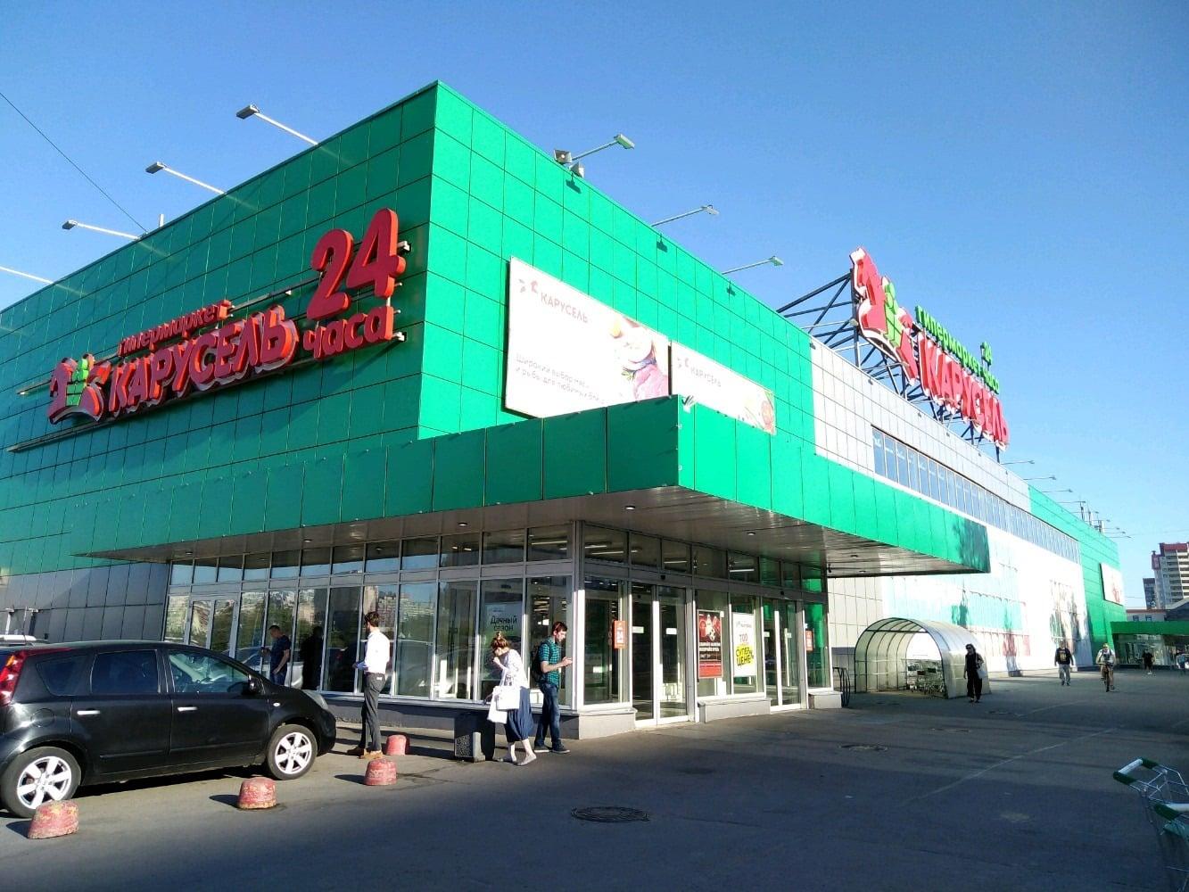 Почему закрывают магазины Карусель: сколько гипермаркетов закроют, причины