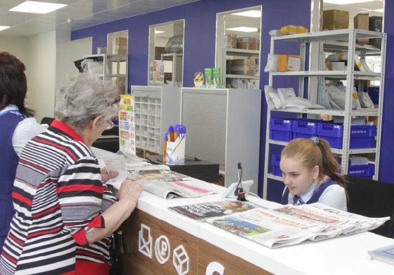 Как работает почта на 2, 3, 4 ноября 2019: график работы, как будет выдаваться пенсия на почте на ноябрьские праздники