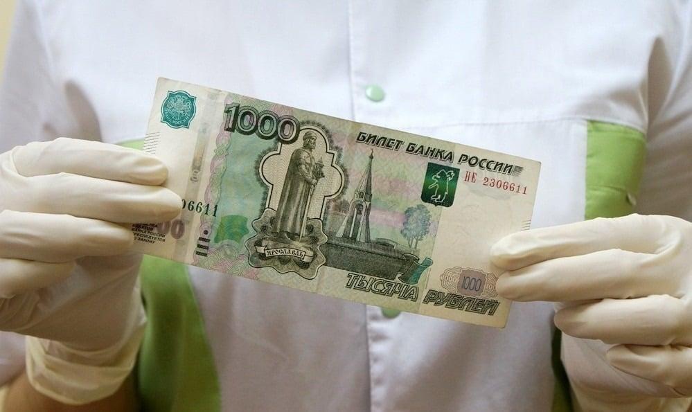 Увеличение оплаты труда медицинским работникам не повлияет на величину доплат