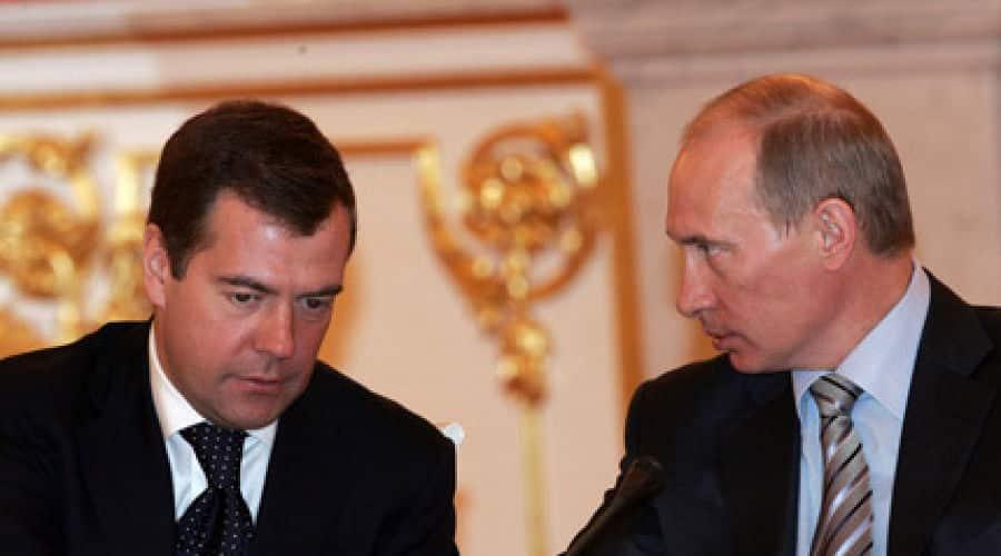 Станет ли Медведев в 2024 году после Владимира Путина президентом