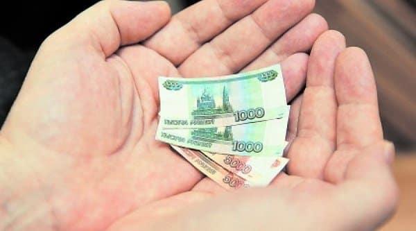 Где, в каких городах самая высокая зарплата в России