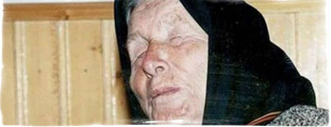 Удивительный дар Ванги: через много лет после смерти провидицы ее предсказания продолжают сбываться