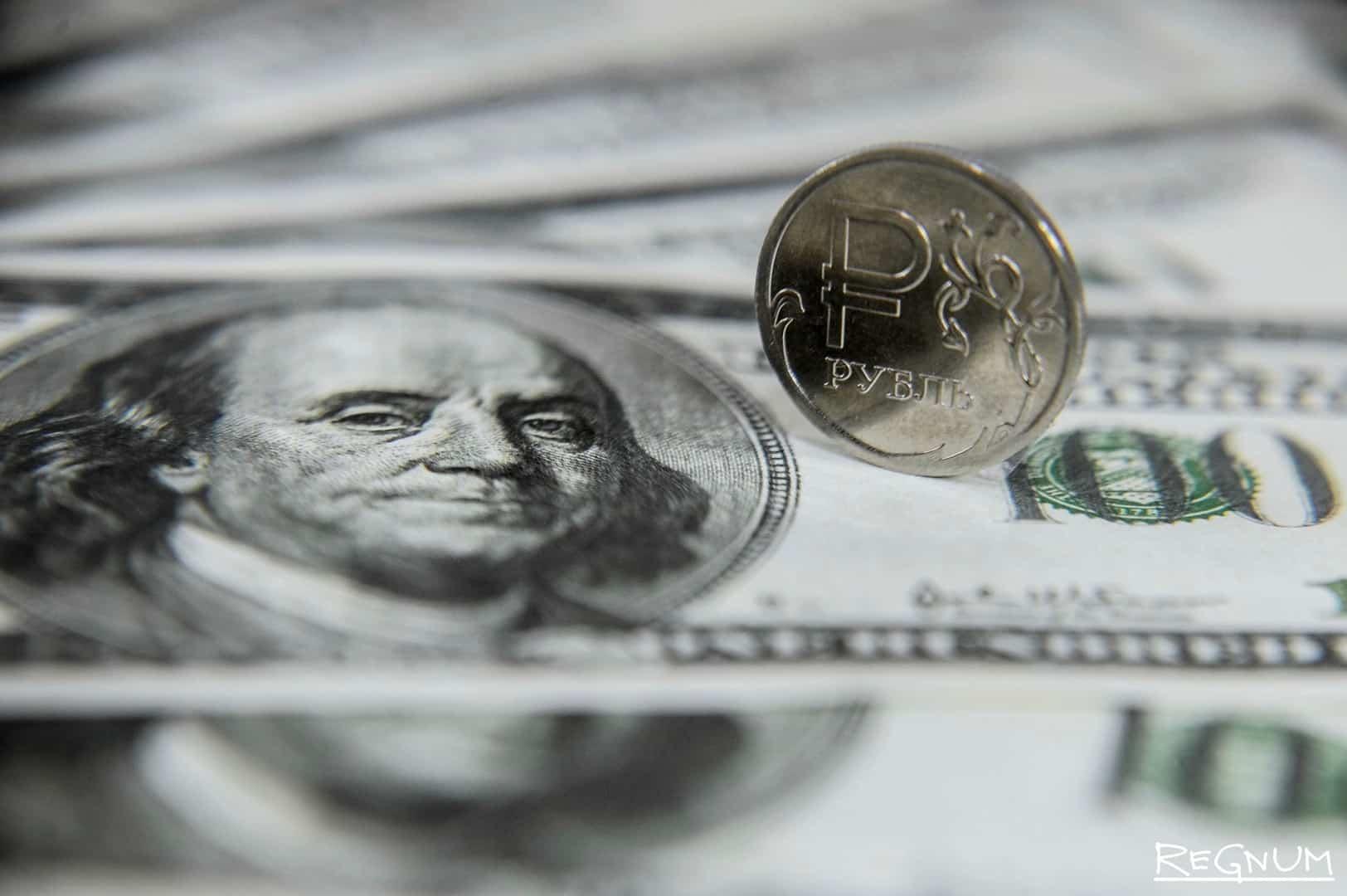 Прогнозы курса доллара в России на ноябрь 2019 года. Курс доллара на сегодня 7 ноября 2019, официальный курс центробанка России