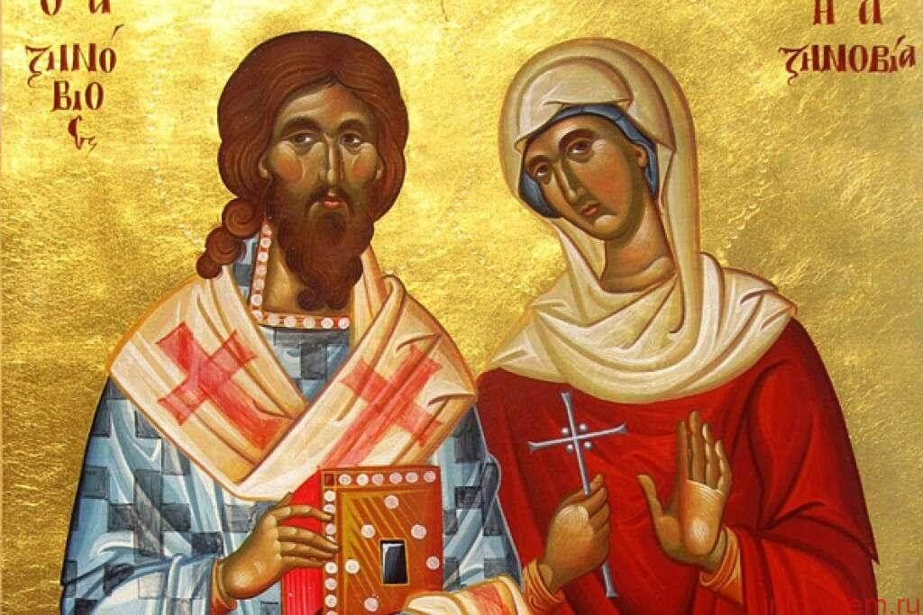 Какой церковный праздник сегодня 12 ноября 2020 чтят православные: Синичкин день отмечают 12.11.2020